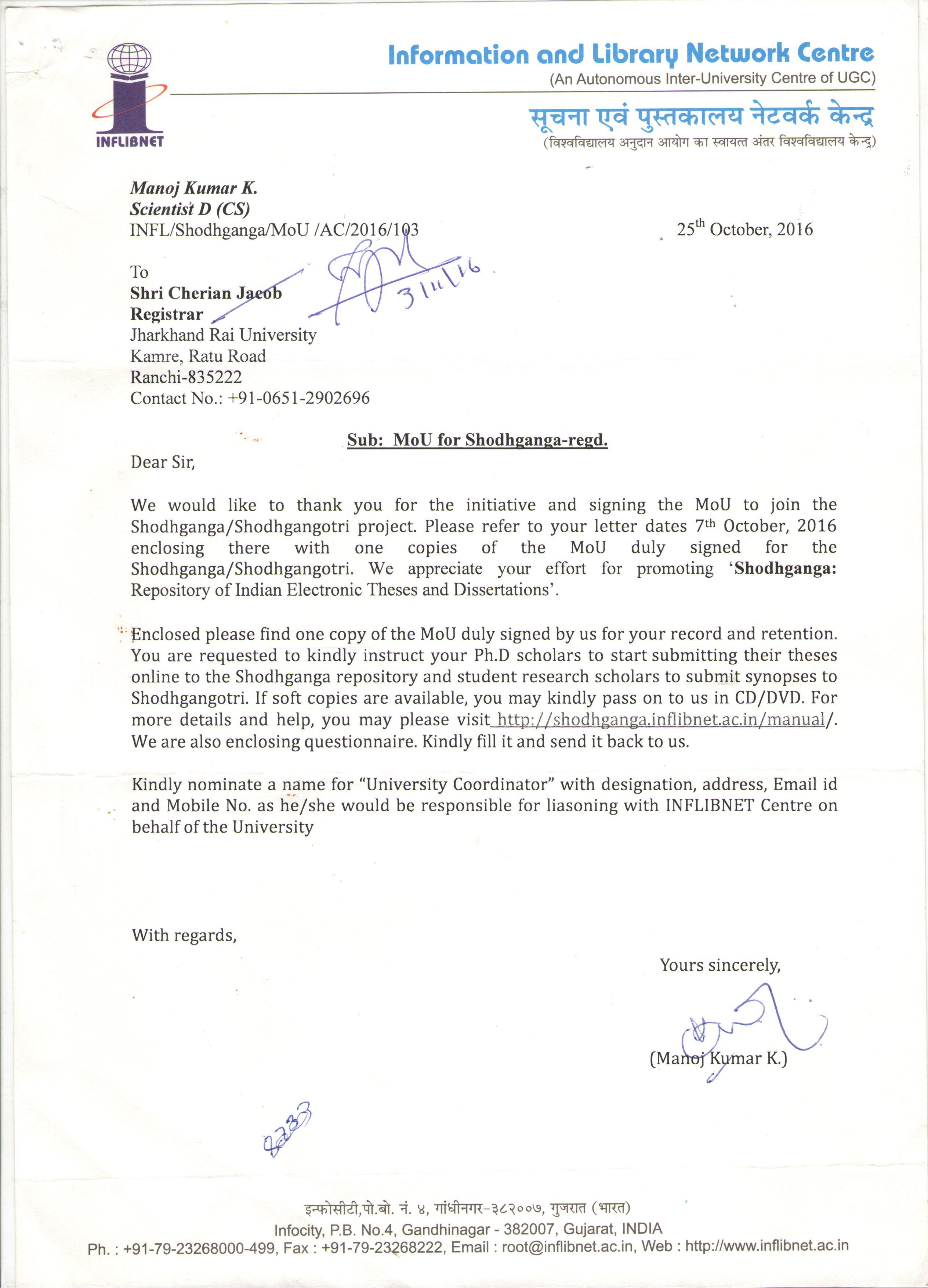 Jharkhand Rai University