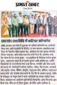 Voter Awareness & Career conclave