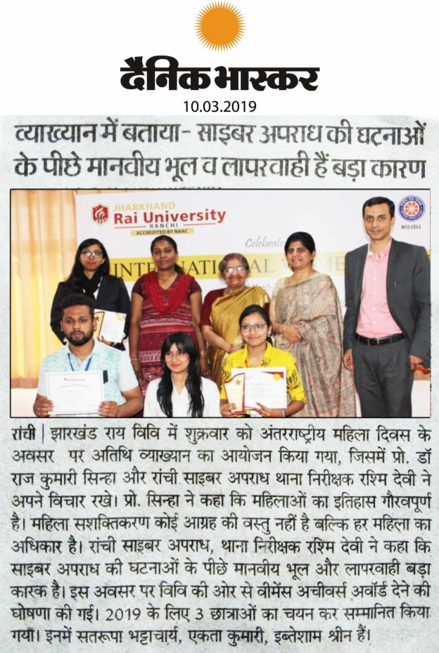PC-Womens Day 19