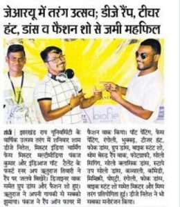 Tarang 2019 Press Coverage