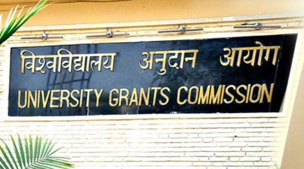 UGC RANCHI JHARKHAND RAI UNIVERSITY