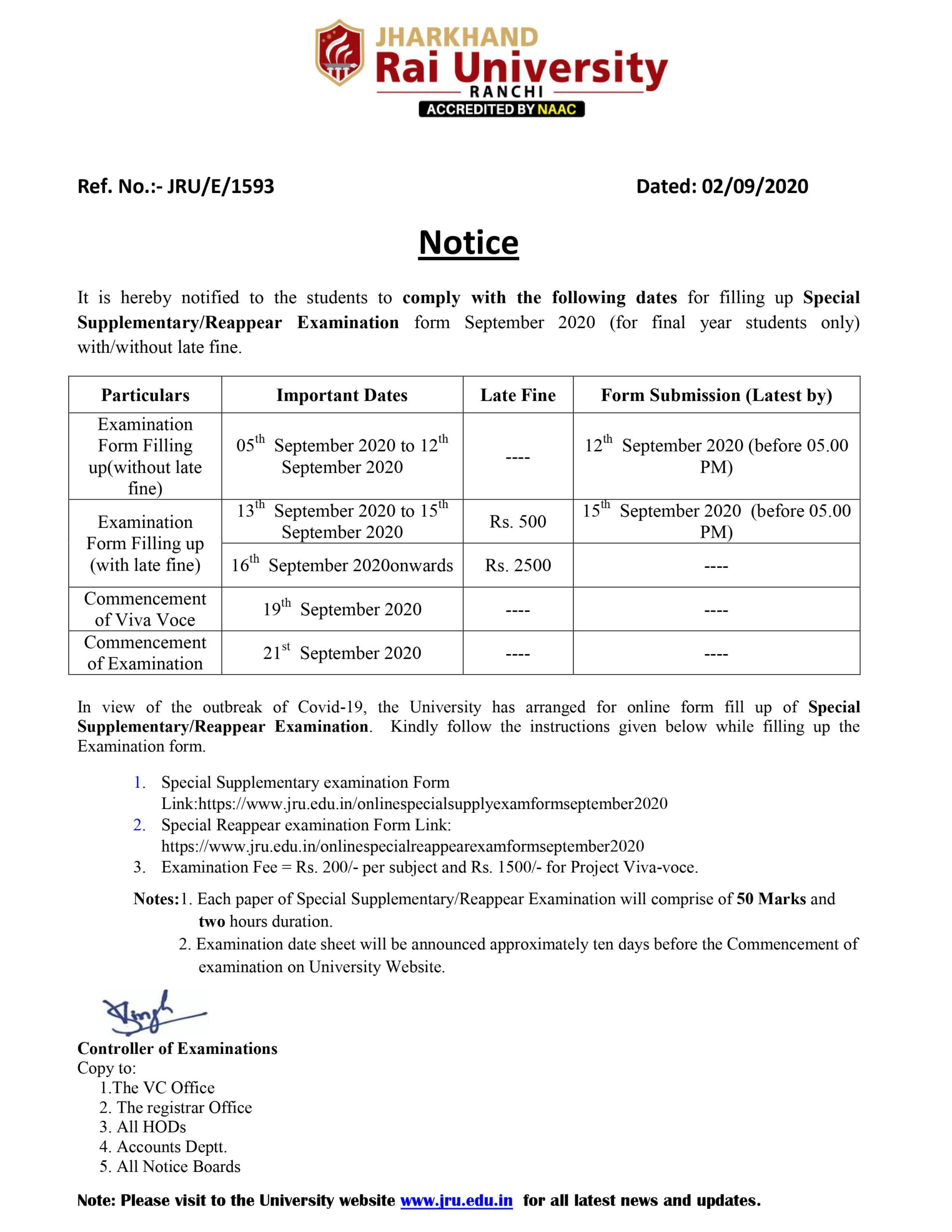 Special Supple & Reappear Exam Notice Sept 20