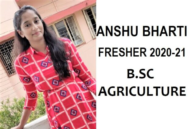 BEST BSC AGRICULTURE COLLEGE RANCHI JHARKHAND