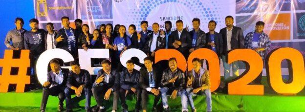 IEC 2020