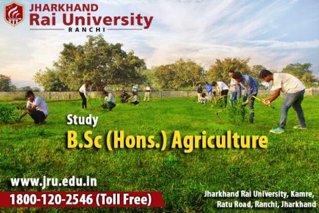 Agriculture at JRU