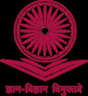 UGC_India_Logo