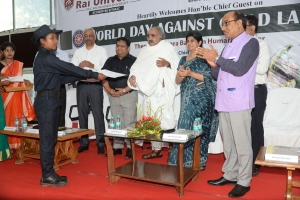 World Day against Child Labour (17)